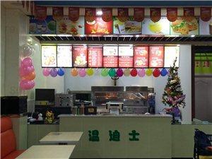温迪士汉堡连锁·儋州分店