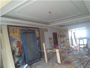 装修内外涂料 石灰 水电 吊顶 瓷砖