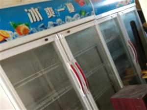 低价处理展示冰柜