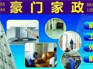 专业搬家保洁,空调移机