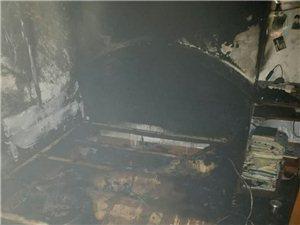 酒厂湾一居民家中着火
