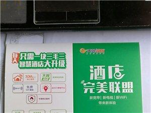中国电信集团有限公司郑州分公司