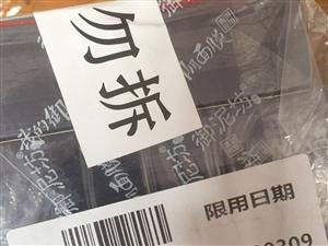 御泥坊面膜42贴低价出售全新未拆到2019.8.22日