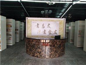 博文畫室位于博文圖書館內