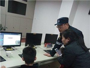 广安蓝天救援队20170321工作简报
