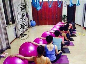 第四期【周末班】瑜伽教練培訓開課啦