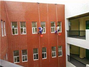 专业外墙玻璃幕墙清洗