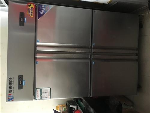 出售四门冰箱一台