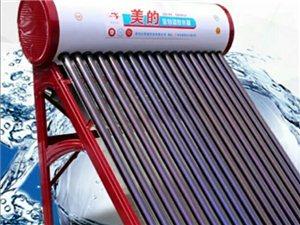 維修空調太陽能地暖