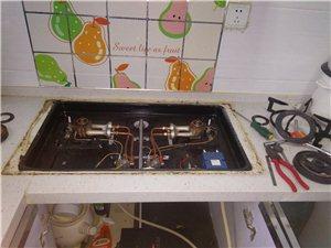 水電 家電  安裝維修清洗