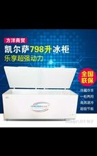全新大冰柜便宜处理