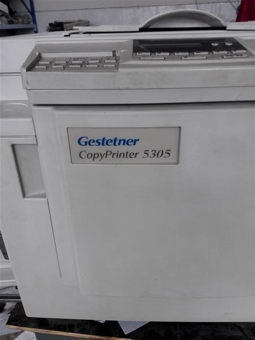 基士得耶数码印刷机
