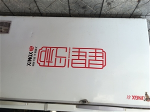 现出售冰柜两台,有意者联系