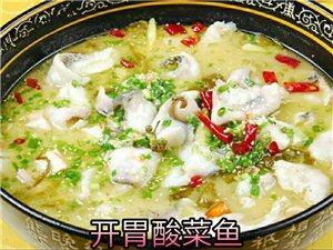烤魚、小龍蝦、酸菜魚,豬肚雞,椰子雞,各種炒菜