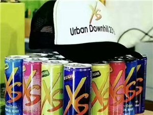 能量饮料全国招代理