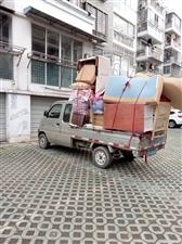 ���搬家公司