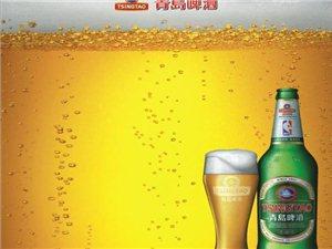 大悟青岛啤酒快送