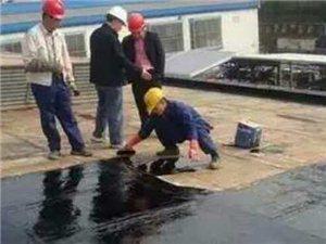 防水補漏全國