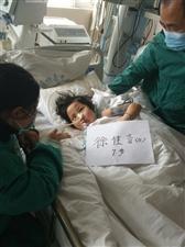 一个7岁小女孩的求救