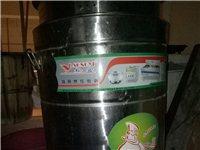 煮面桶,便宜賣了