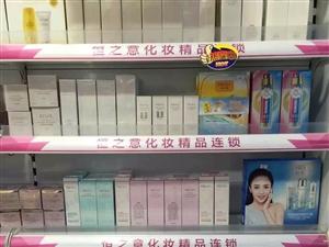 化妆品专用货架低价转让