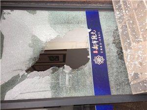 蔡甸售楼部被砸