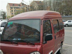 自用五菱面包车出售