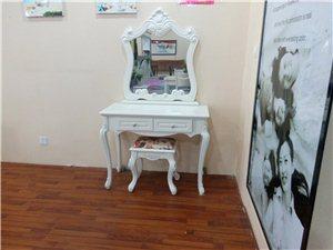家具特价出售