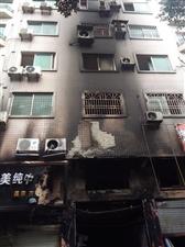 遂宁兴和街口一门面一夜之间发生火灾烧得一片狼藉原因不明