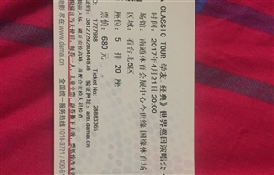 出售张学友演唱会门票两张