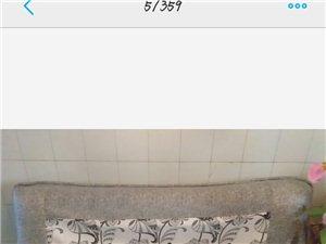 9成新沙发床