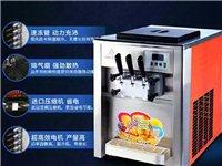 甜筒冰淇淋机