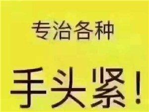 通�|�d元理�公司
