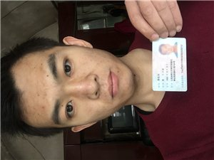 孝义市26岁小伙癌症患者,请大家尽一份微薄之力帮帮他吧