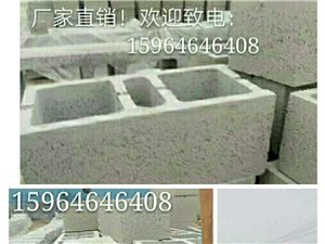 大型空心磚廠