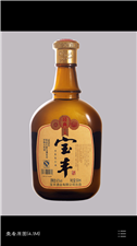 ���S��b酒招商