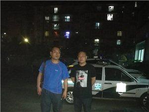 20170424亚博BET8蓝天救援队(筹)工作简报