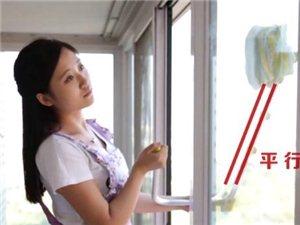 德令哈市专业擦玻璃保洁13897276801