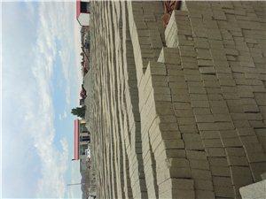 建筑材料水泥磚