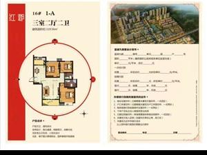 三室两厅一卫地铁口小高层,南北通透均价3800