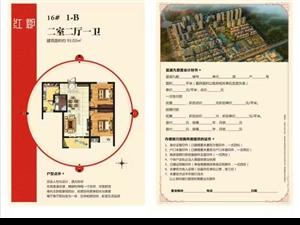 地铁口均价3800小高层