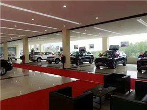亚博娱乐国际在线首届大型车展