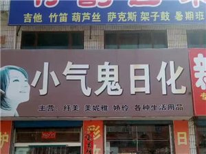 五一搞活�樱��M店大特惠~