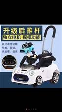 出售儿童电动汽车