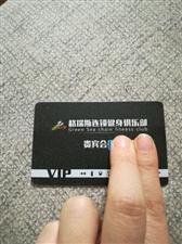 格瑞斯健身卡10月底到期,加一张月卡