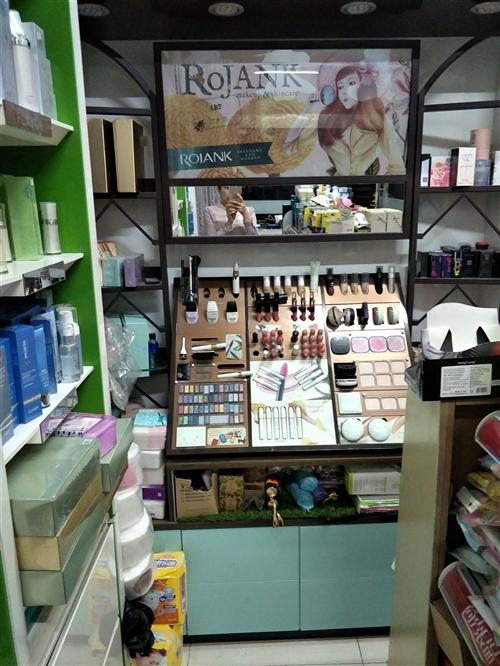 化妆品专柜