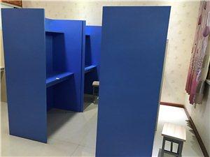 藍色辦公桌轉賣