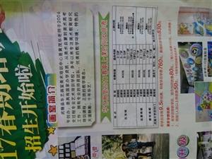 武隆华艺画室美术培训中心招生啦!电话13896657848