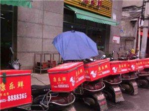 中餐、快餐、养生