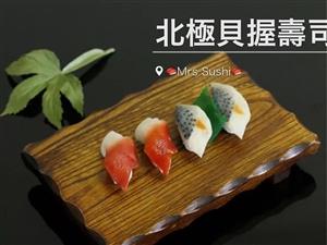 日本料理一寿司